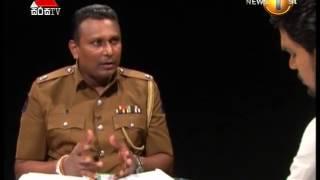 Sri Lanka Police 149th Anniversary