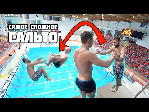 САМЫЙ СТРАШНЫЙ ТРЮК   Столкнулись в воздухе   Прыжки в воду с большой вышки palm-flip