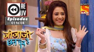 Weekly Reliv - Jijaji Chhat Per Hai - 8th January  to 12th January 2018 - Episode 01 to 04