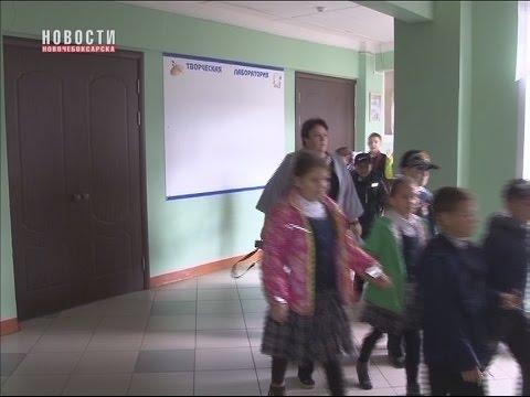 В школе № 12 прошли мероприятия по профилактике пожаров