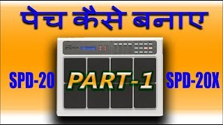 How To Create Octapad Patch | Part-1 |