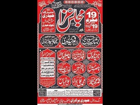 Live Majlis AZa 19  Muharam imam Bargah Haideri Moza Koraal Dhok Haideri zilah islamabad  2019