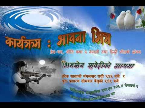 Nepali Radio programme Bhabana vitra story of Susil chalise, japan /रेडियो कार्यक्रम भावना भित्र
