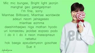 BTS (방탄소년단) 'MIC Drop (Steve Aoki Remix)(Lyrics)