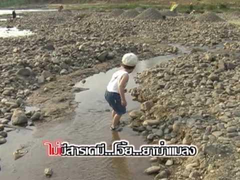 อยากไปลาว. Yakpailao. ຢາກໄປລາວ