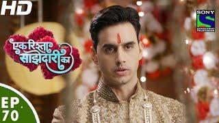 Ek Rishta Saajhedari Ka - एक रिश्ता साझेदारी का - Episode 70 - 11th November, 2016