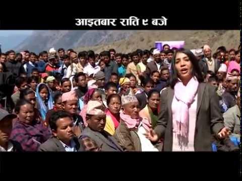 Sajha Sawal Episode 387 Promo: Post Conflict Situation and Development [Rukum]