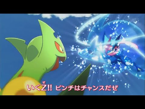 Pokémon XYZ Opening 1 (High Quality - HD)