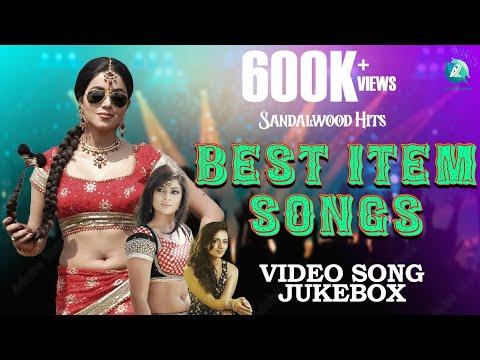 Best Kannada Item Songs - Part 03 |  Item Songs | Kannada Item...