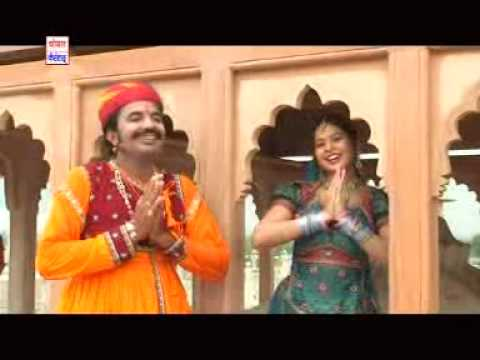 Rajasthani Songs Aai Mathaji video