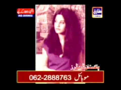 Dil ki lagi by Great singer Nazia Hassan.mpg