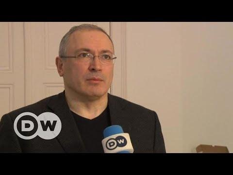 Ходорковский о деле Скрипаля и выборах Путина