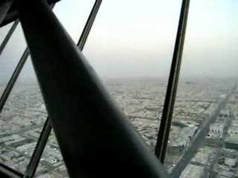 Kingdom Tower View