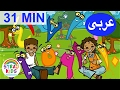 FREE Kids Arabic Video 'Counting' MSA Children's Cartoon
