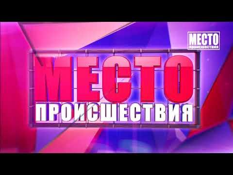 Видеорегистратор  ДТП на Пугачева, 2 Тойоты  Место происшествия 22 10 2018