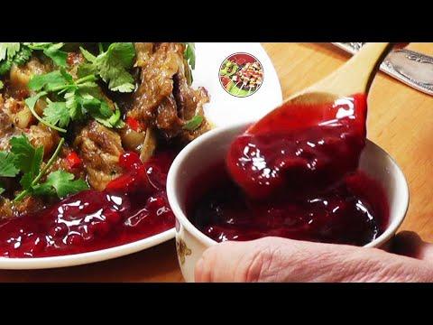 Брусничный соус из замороженной ягоды. Просто, вкусно, недорого.