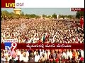 MP Prathap Simha's Speech At Parivarthana Rally In Mysuru