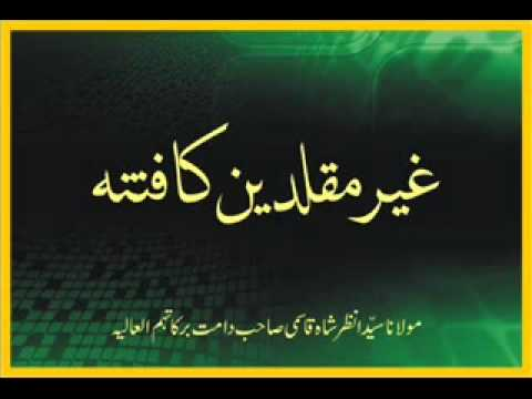 Youtube   Maulana Syed Anzar Shah Qasmi   Ghair Muqalldeen Ka Fitna 12 Of 12‏ 3 video