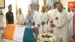 PM Modi, President Ram Nath Kovind Pay Tribute to Atal Bihari Vajpayee at His Residence