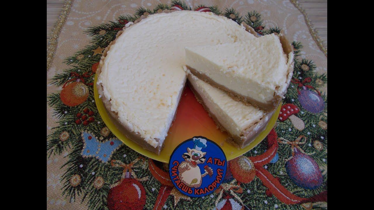 Сырно творожный чизкейк рецепт