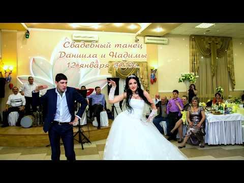 Первый танец молодых. Красивая невеста и брутальный жених. Попурри из разных песен