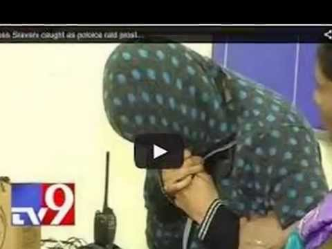 After Swetha Basu Prasad, Another Heroine Divya Sri Caught In Sex Racket Tv9 Exclusive Video video