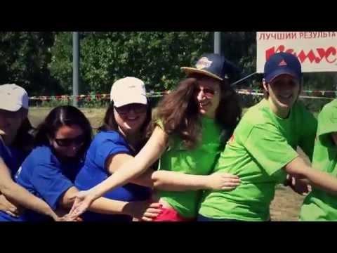 Тимбилдинг Летние командные игры для КОМУС в КО Завидово