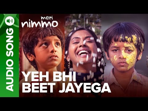 Yeh Bhi Beet Jayega - Full Audio Song | Meri Nimmo Movie 2018 | Anjali Patil | Aanand L. Rai