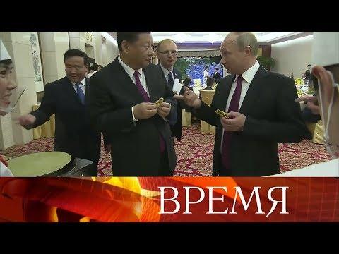 Владимир Путин прибыл в Циндао, где пройдет саммит Шанхайской организации сотрудничества.