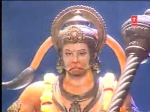 Hanuman Gatha - Kumar Vishu video