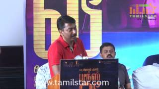 Bruce Lee Movie Press Meet Part 2