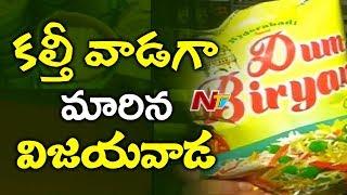 Food Adulteration Has Become Rampant in  Vijayawada | విజయవాడలో కల్తీ రాజ్యం | NTV