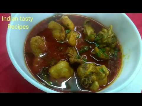 Chicken gravy | chicken gravy recipe indian style