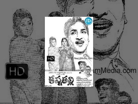Kanna Talli (1972) || Telugu Full Movie || Sobhan Babu - Savitri...