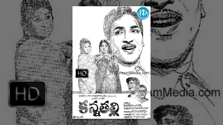Mr. Perfect - Kanna Talli (1972) || Telugu Full Movie || Sobhan Babu - Savitri - Chandrakala