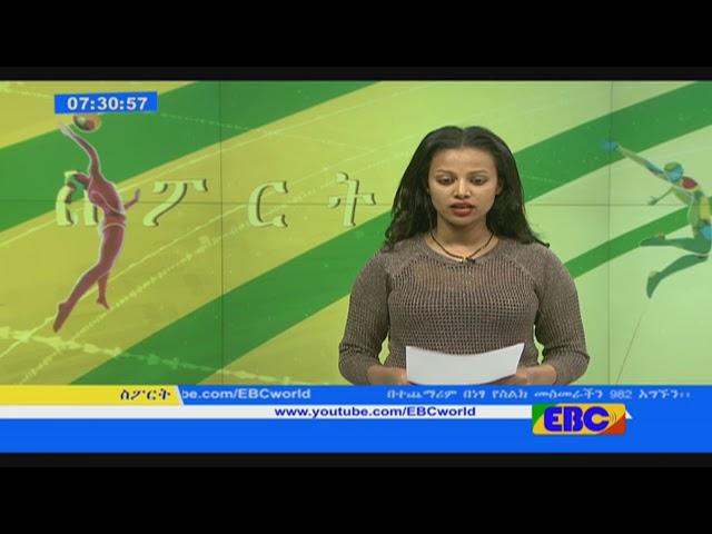 EBC  Sport News December 4,2017