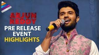 Arjun Reddy Movie Pre Release Event Highlights | Vijay Deverakonda | Shalini | #ArjunReddy