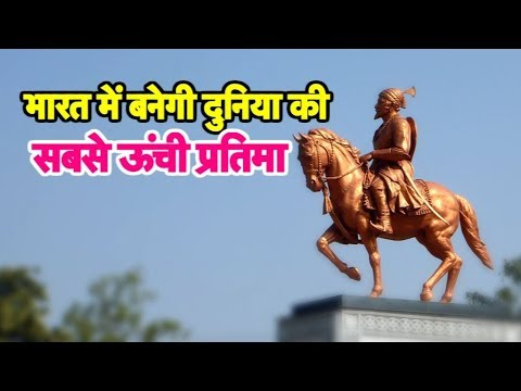 Highest Statue of the World in India | Bharat Tak