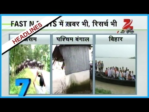 Heavy rain creating problems in Assam, Bihar, West Bengal