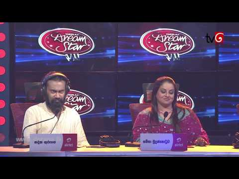 Dream Star Season 07 | Final 48 ( 04th Group ) Suranga Anjana | 24-06-2017