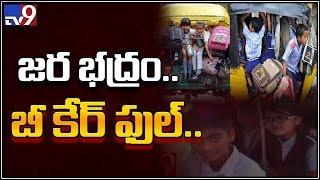 School kids unsafe in overcrowded auto rickshaws