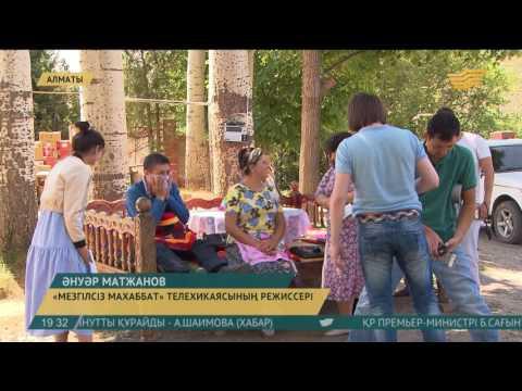 Алматыда «Мезгілсіз махаббат» телехикаясы түсіріліп жатыр