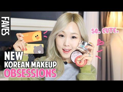 New Korean Makeup Obsessions!! 💖 300,000 Subscribers! 요즘 푹 빠진 한국 화장품