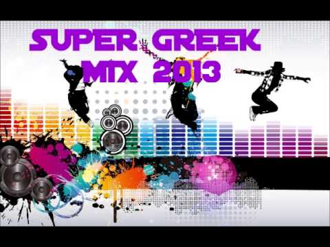 GREEK MIX 2013