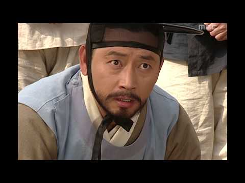 The Legendary Doctor - Hur Jun, 14회, Ep14 #02 video