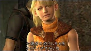 BIOHAZARD 4 HD Chapter 2-2 通常プレイ (Resident Evil 4 PlaythroughPlaythrough)