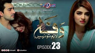 Wafa Lazim To Nahi | Episode 23 | TV One Drama