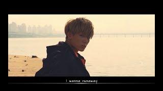【繁中字】BOBBY(바비) - RUNAWAY MV 中字 (Chinese sub)