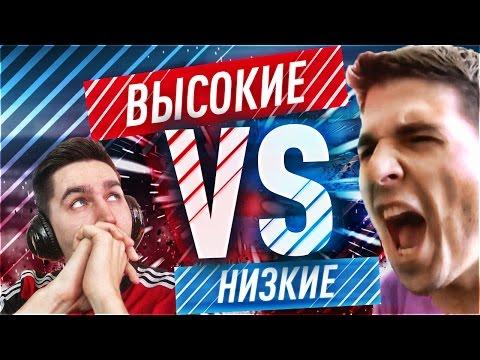 БЕШЕНЫЙ МАТЧ В FIFA 17 | KEFIR VS FINITO