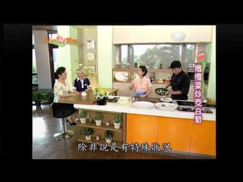 現代心素派-20131012 大廚上菜--豆醬拌高麗菜、橄欖菜炒茭白筍 (施建瑋)